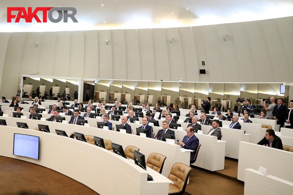 Rezultat slika za Zastupnički dom BiH: Zasjedanje počelo pauzom, niko iz RS-a nije došao